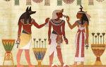 История древнего мира — сообщение доклад