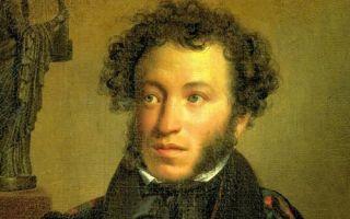 Драматические произведения пушкина
