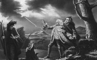 Король лир — краткое содержание пьесы шекспира