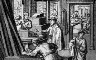 Утопия — краткое содержание книги томаса мора