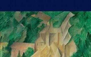Замок — краткое содержание романа кафки