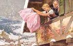 Госпожа метелица — краткое содержание сказки братьев гримм
