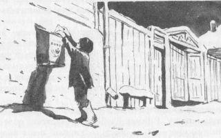 Ванька — краткое содержание рассказа чехова