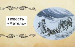 Повести белкина — краткое содержание (пушкин)