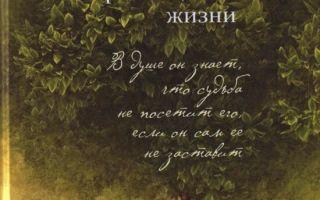 Бесплодная земля — краткое содержание поэмы томас элиот