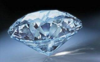 Алмаз — сообщение доклад 3, 4 класс окружающий мир