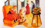 Серебряный рубль — краткое содержание сказки одоевского