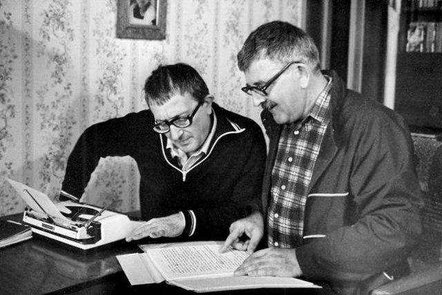 Жизнь и творчество Братьев Стругацких