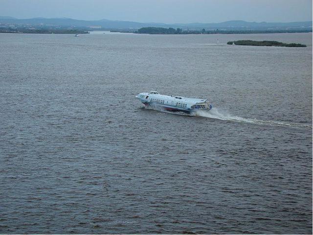 Река Амур - сообщение доклад