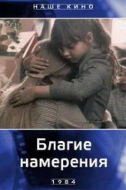 Жизнь и творчество Альберта Лиханова