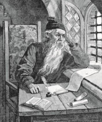 История Древней Руси кратко