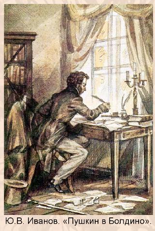 Маленькие трагедии - краткое содержание пьес Пушкина