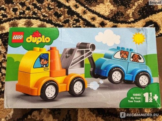Сочинение Моя любимая игрушка Лего конструктор