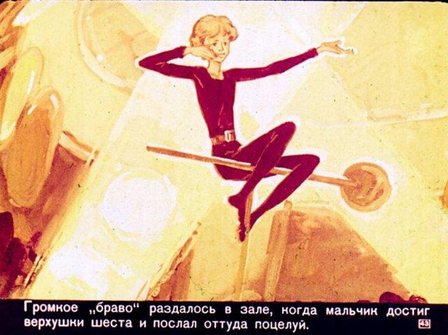 Гуттаперчевый мальчик краткое содержание рассказа Григоровича