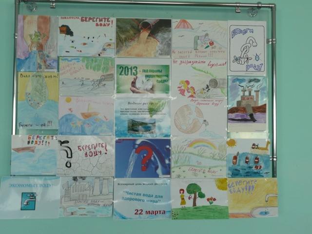 Сочинение на тему 22 марта всемирный день воды (4 класс)
