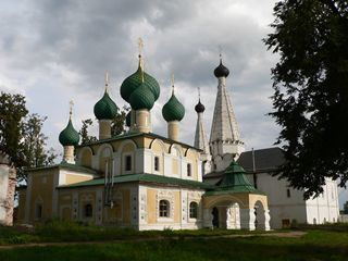 Доклад про Углич (город Золотого кольца России)