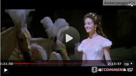 Призрак оперы - краткое содержание книги Гастона Леру
