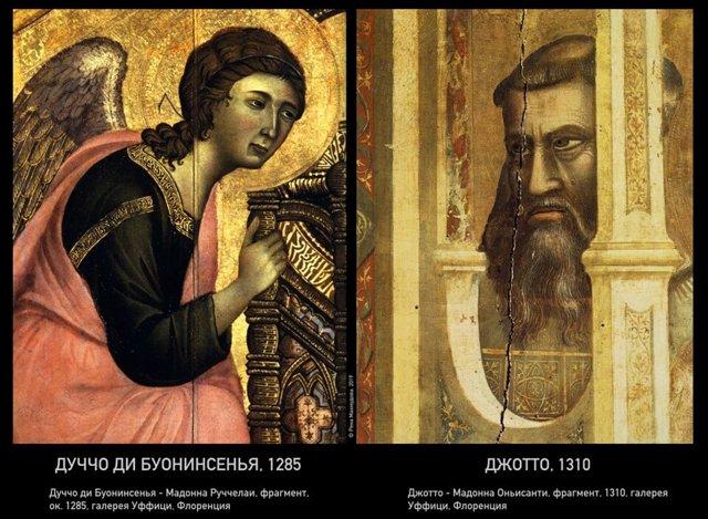 Эпоха Возрождения - сообщение доклад