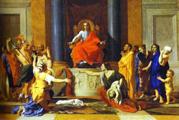 Царь Соломон - сообщение доклад