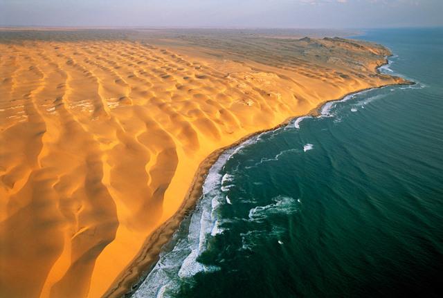 Тропическая пустыня - доклад сообщение