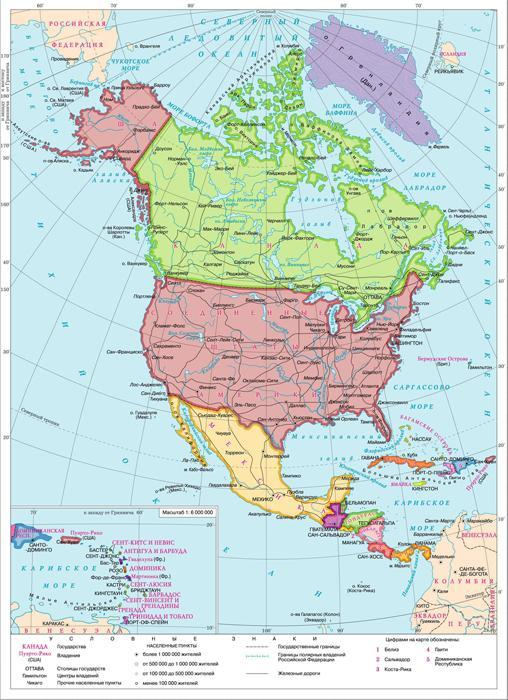 Северная Америка - доклад сообщение (2, 3 класс окружающий мир, 7 класс география)