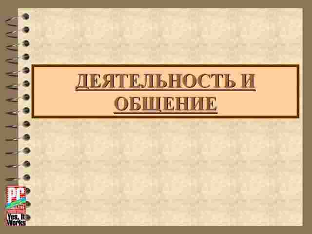 Особенности российской цивилизации кратко 10, 11 класс