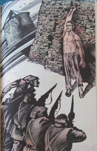 Старая крепость - краткое содержание книги Беляева