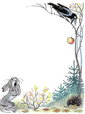 Красное яблоко - краткое содержание рассказа Айтматова
