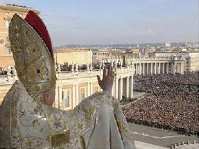 Ватикан - сообщение доклад