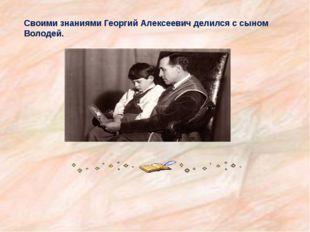 Писатель Георгий Скребицкий. Жизнь и творчество