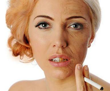 Доклад О вреде курения сообщение