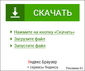 Чернозем - сообщение доклад (3, 4, 6, 8 класс)