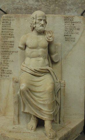 Ифигения в Авлиде - краткое содержание трагедии Еврипида