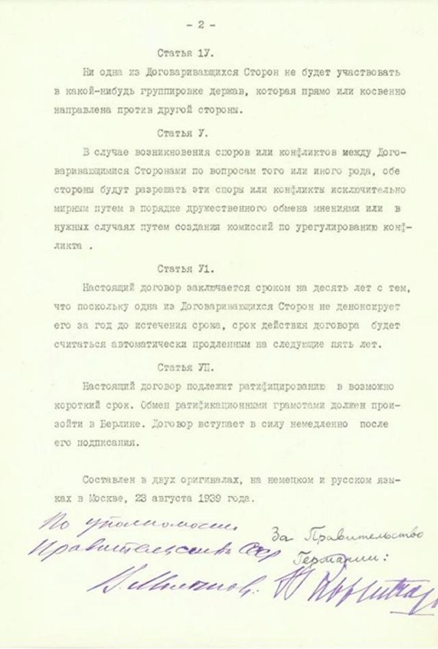 Кратко Великая Отечественная война 1941-1945 с этапами
