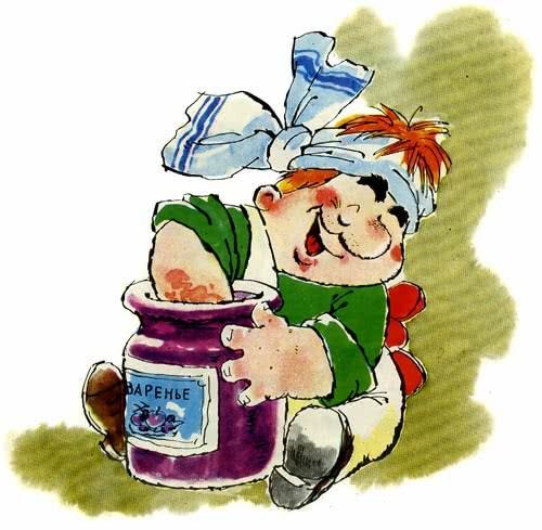 Малыш и Карлсон, который живёт на крыше - краткое содержание сказки Линдгрен