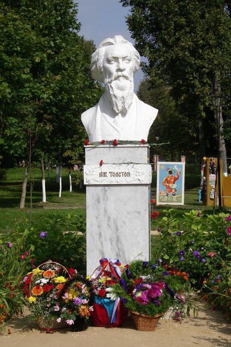 Жизнь и творчество Алексея Константиновича Толстого