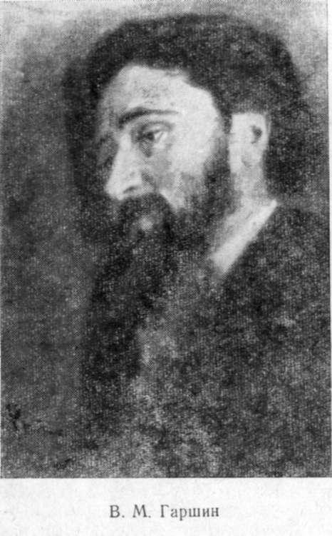 Писатель Всеволод Гаршин. Жизнь и творчество