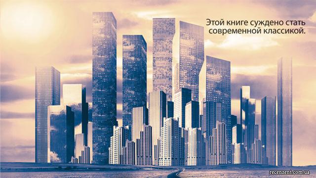 Бумажные города - краткое содержание романа Джона Грина