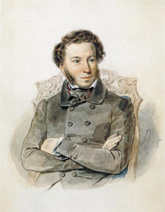 Анализ стихотворения Пушкина Я пережил свои желанья