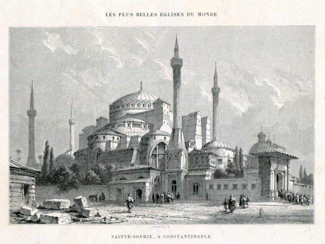 Собор Святой Софии в Константинополе - сообщение доклад