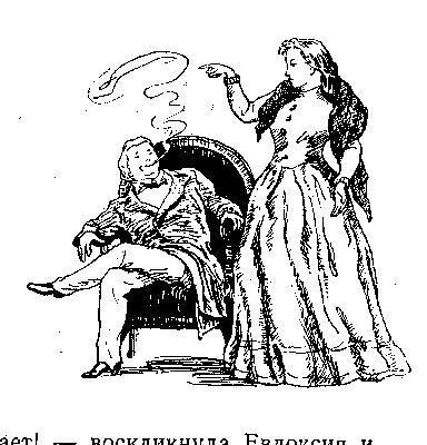 Женские образы в романе Отцы и дети Тургенева 10 класс сочинение