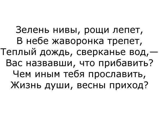 Анализ стихотворения Жуковского Жаворонок сочинение