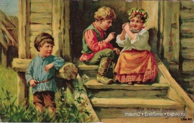 Сочинение Пословица недаром молвится рассуждение