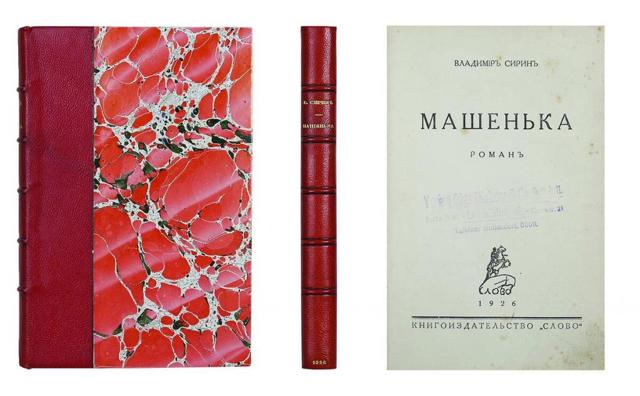 Жизнь и творчество Владимира Набокова