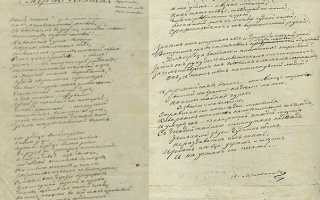 Смерть поэта - краткое содержание стихотворения Лермонтов