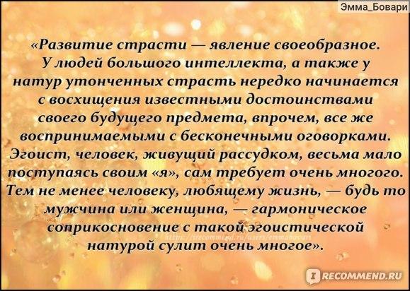 Финансист - краткое содержание романа Драйзера