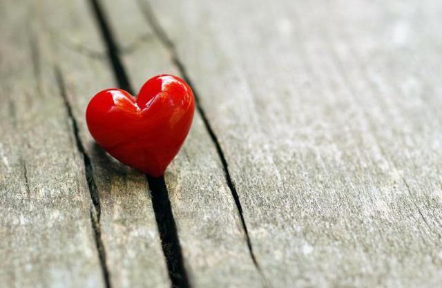 Сочинение на тему Почему любовь не всегда приносит счастье?