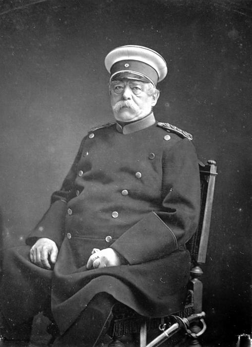 Отто фон Бисмарк - доклад сообщение