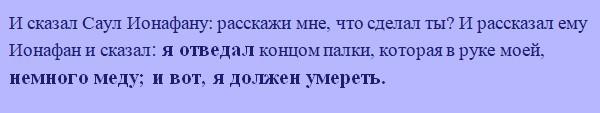 Мцыри - краткое содержание поэмы Лермонтова