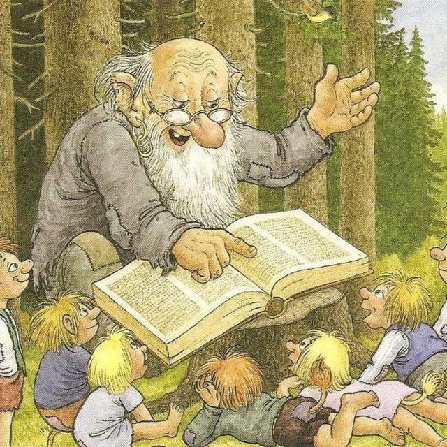 Сочинение на тему Чему учат сказки?